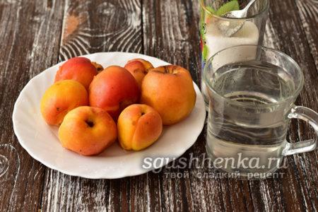 ингредиенты для абрикосового компота