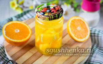 апельсиновый компот без стерилизации