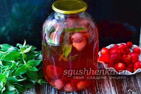 ароматный компот из клубники с мятой