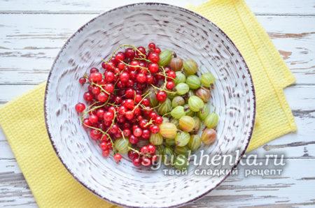 ягоды промыть