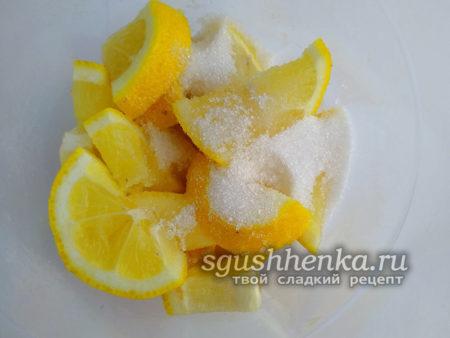 лимон нарезать дольками