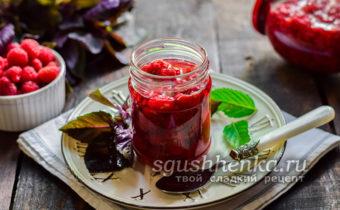 малиновое варенье с базиликом