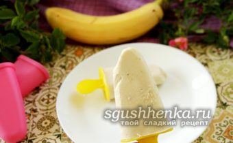 изумительное мороженое из творога и бананов