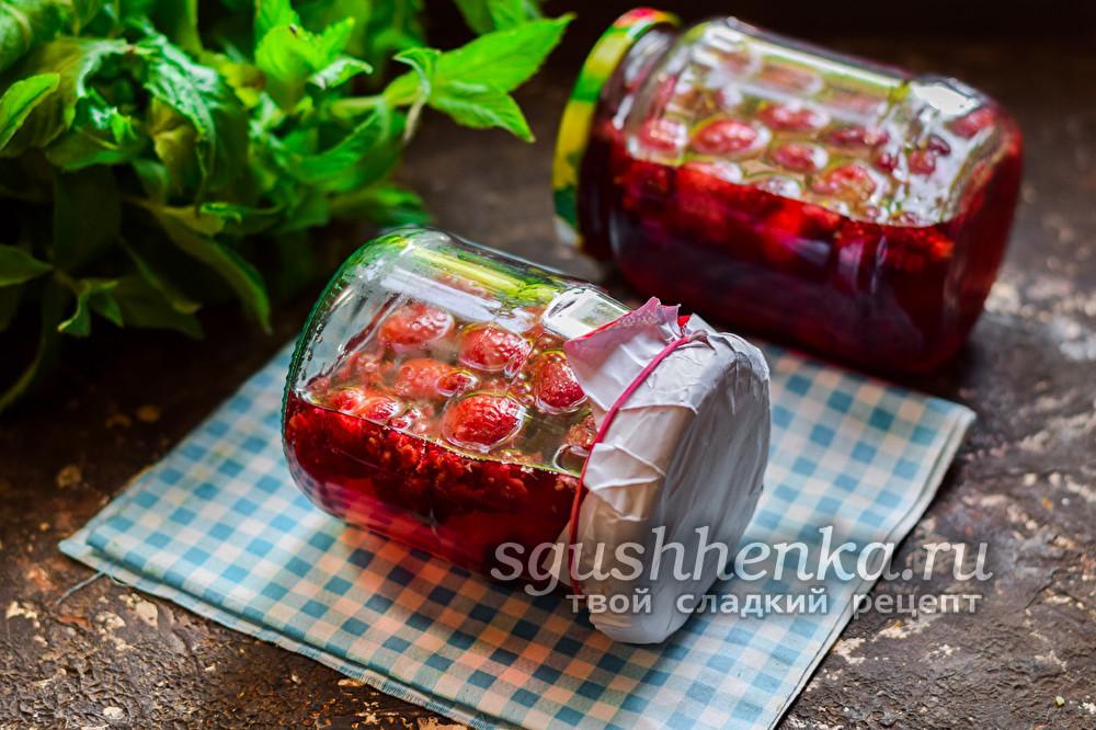 ароматный компот из малины и клубники на зиму