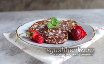 диетическая колбаска без масла и сахара