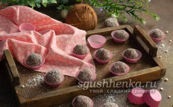 домашние конфеты из детской смеси Малютка