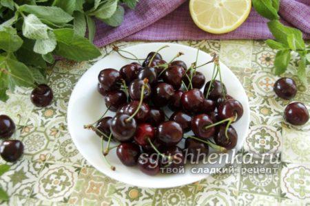 отобрать ягоды