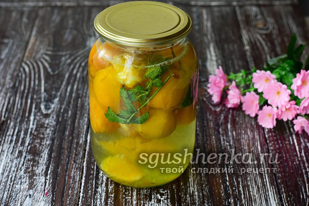 ароматный абрикосовый компот с мятой