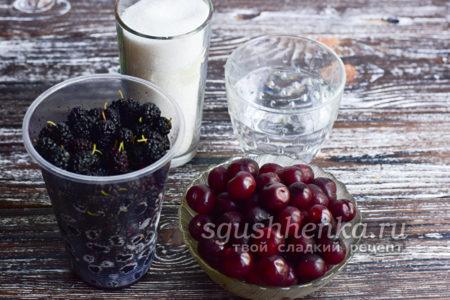 шелковица, вишня и сахар