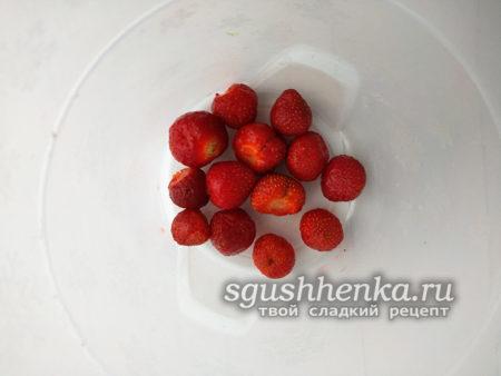ягоды очистить от чашелистиков