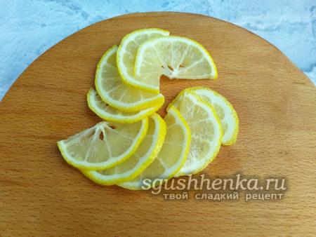 лимон нарезать полукружками