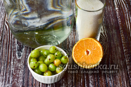 ингредиенты апельсиново-крыжовникового компота