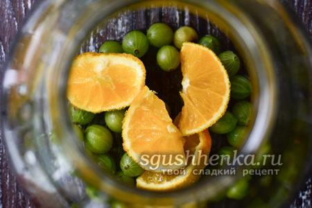 добавить дольки апельсина