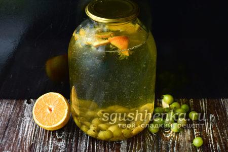 компот из крыжовника с апельсином