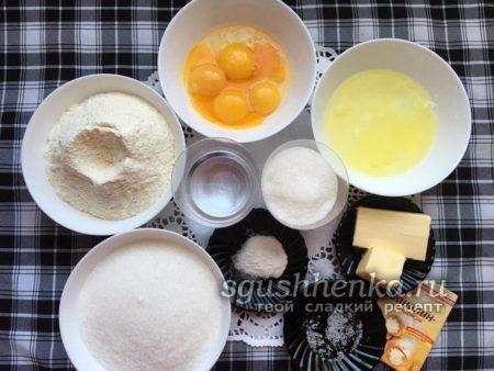 ингредиенты для лимонного пироженого