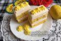 лимонное пирожное с белковым кремом по ГОСТу