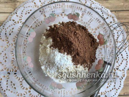 всыпать какао