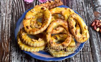 вкусные песочные кольца с орехами