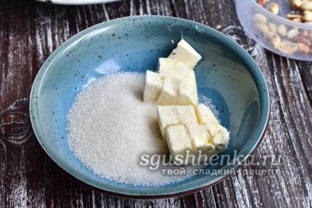добавить к маслу сахар