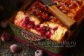 простой пирог с вишней из дрожжевого теста