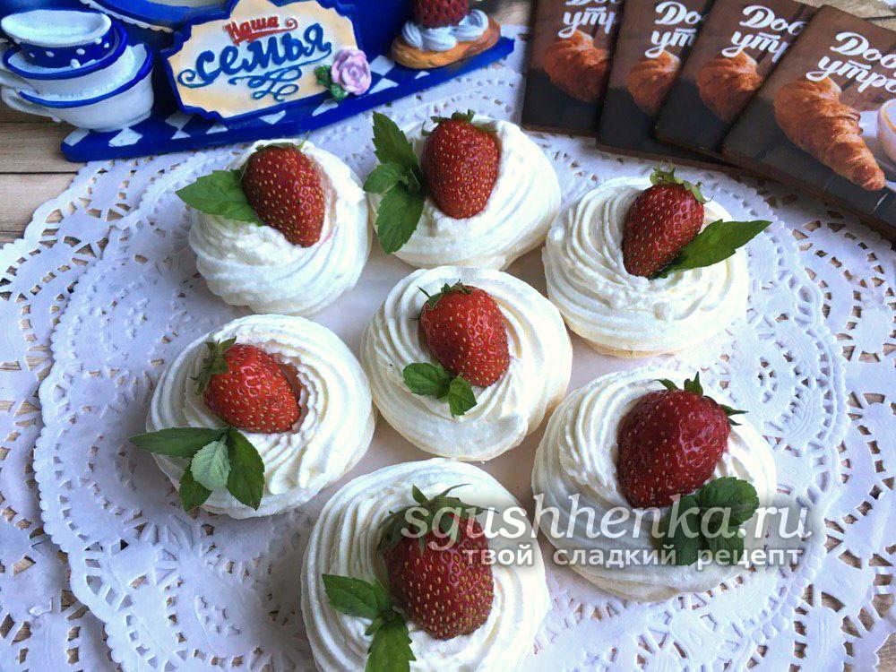 идеальное пирожное Анна Павлова