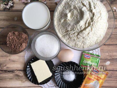 ингредиенты для шоколадных булочек