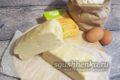 чудесное слоеное тесто