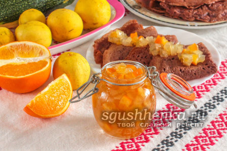 варенье из кабачков и цитрусов