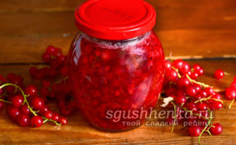 густое варенье из красной смородины на зиму