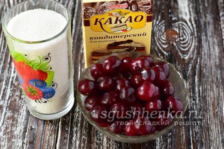 ингредиенты для вишневого варенья