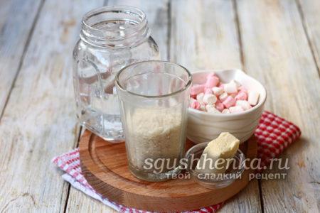 ингредиенты для воздушного риса
