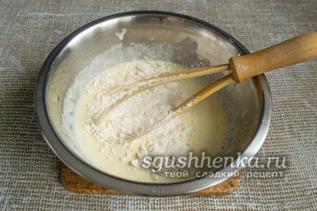 насыпать картофельный крахмал