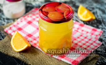 компот из апельсинов на зиму без стерилизации