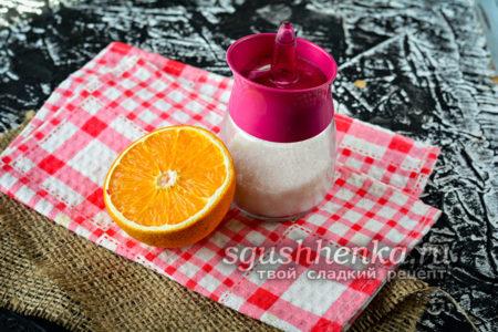 сахар и апельсин