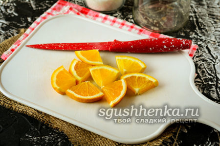 апельсины нарезать