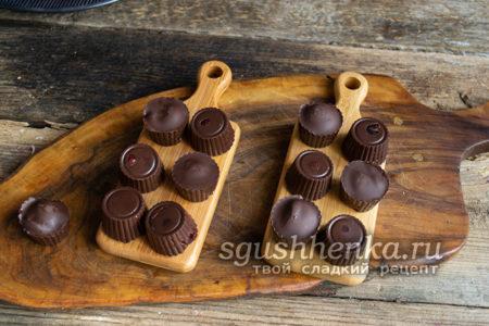 конфеты с вишней
