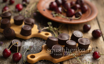 пьяная вишня в шоколаде