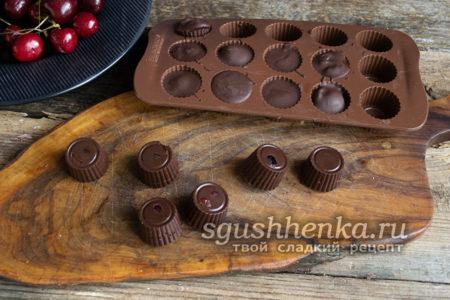 выдавить конфеты