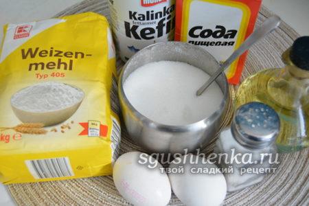 ингредиенты для кребли по-немецки