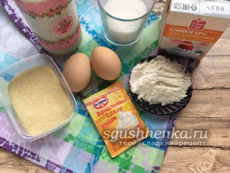 ингредиенты для крем пломбира