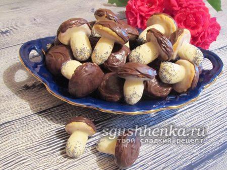 сладкие «Белые грибочки» из духовки