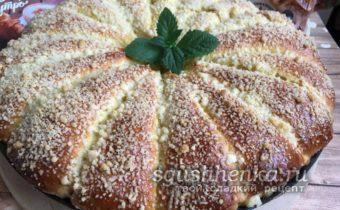 пирог Яблочные рожки