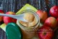 вкусное варенье из яблок со сгущенкой