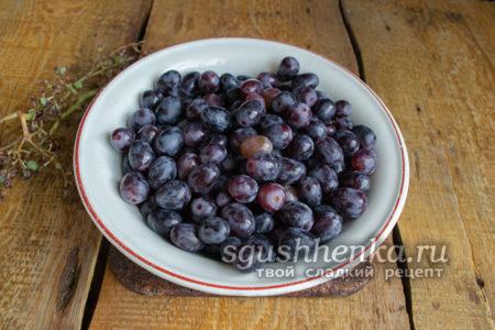 оборвать ягоды с кисти