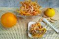 цукаты из цитрусовых
