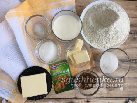 ингредиенты для булки с корицей