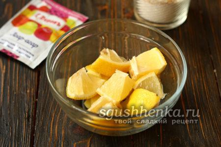 лимон порезать на кусочки