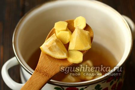 добавить имбирь и лимон