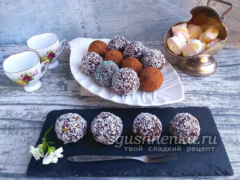 постные конфеты из сухофруктов и орехов
