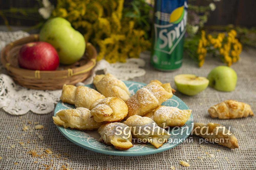 рогалики с яблоками из слоеного теста со спрайтом